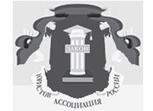 俄罗斯法律学家联合会